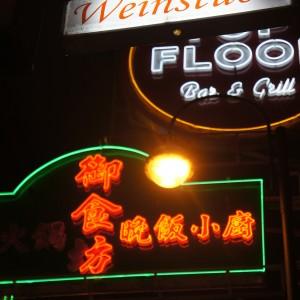 Schild Hongkong